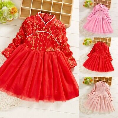 Toddler Baby Kid Girl Chinese New Year Tang Suit Chinese Nnot New Outfit Dress T
