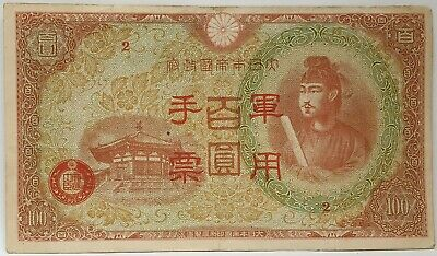 JAPAN 1944 100 YEN . COLLECTOR'S SPECIMEN with OVERPRINT and PERFORATED . RARE