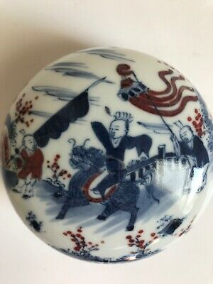 Vintage Beautiful Chinese Blue & Red Porcelain Scholar Ink Box with Peoples