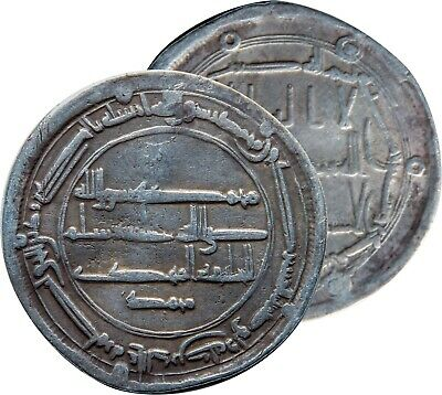 CERTIFIED / Silver Dirham, Abbasid Basra, Governer's Name Medieval Islamic Coin