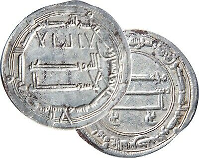 WOW Condition / Certified Silver Dirham al-Mansur, 157 AH Medieval Islamic Coin