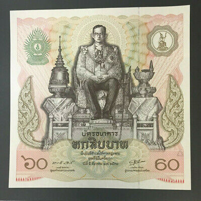 Thailand 1986 60 Baht Commemorative 40Th Anniversary Of King's Reign ,Choice Unc