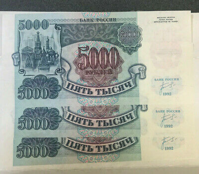 RUSSIA  1992 5000 RUBLES ...CONSECUTIVE TRIO  SCARCE and CHOICE UNCIRCULATED