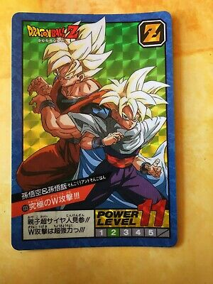 Carte Dragon Ball Z DBZ Super Battle Part 3 #114b Prisme 1992 MADE IN JAPAN