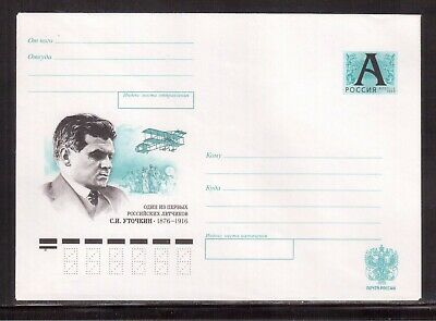 Russia 1999 Illustrated Mint Postal Stationery Souvenir Cover !! A
