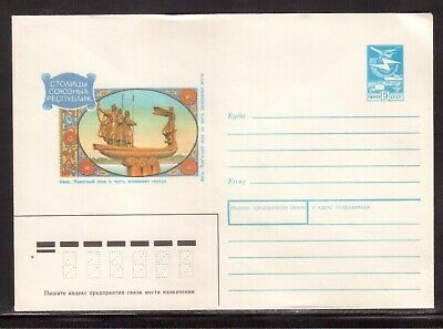 Russia 1982 Illustrated Mint Postal Stationery Souvenir Cover !! A2