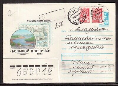 Russia 1989 Illustrated Used Postal Stationery Souvenir Cover !! A2