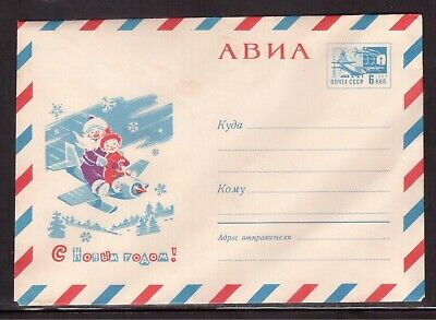 Russia 1967 Illustrated Mint Postal Stationery Christmas Souvenir Cover !! A