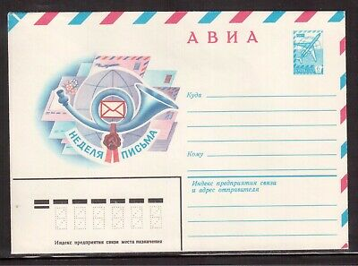 Russia 1981 Illustrated Mint Postal Stationery Souvenir Cover !! A