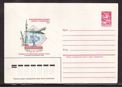 Russia 1985 Illustrated Mint Postal Stationery Souvenir Cover !! A5