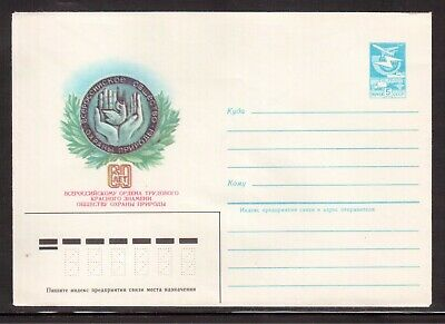 Russia 1984 Illustrated Mint Postal Stationery Souvenir Cover !! A2