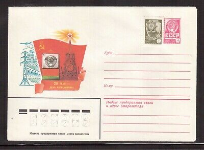 Russia 1982 Illustrated Mint Postal Stationery Souvenir Cover !! A8
