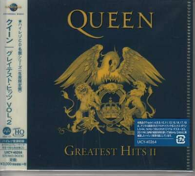 Queen - Greatest Hits II (+ Bonus) (UHQCD/MQA-CD)
