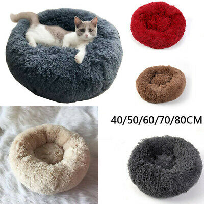Comfy Calming Dog Cat Bed Pet Round Super Soft Plush Marshmallow Puppy Beds Hot