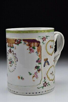 Chinese Export Famille Rose Molded Porcelain Mug w/ Chicken Skin 18th Century
