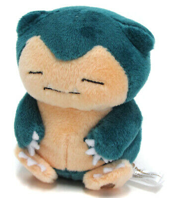 Stuffed Snorlax Petite Plush In Monster Ball Case Pokemon Center Limited