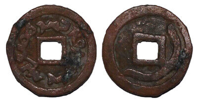 (15007) Semirech'e Turgesh AE cash-like coin. Big size .
