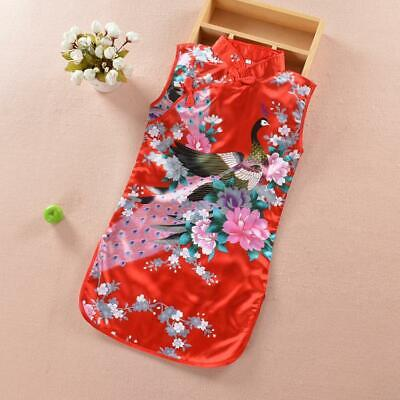 Children Kid Girls Printed Chinese Cheongsam Casual Traditional Slim Fit Dresses