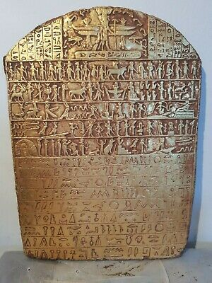 Rare Antique Ancient Egyptian Stel Holy Book Sacred Words Pray God 1760-1680BC