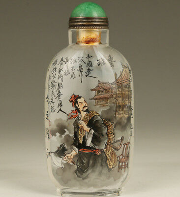 Only one Chinese Old Glass Handmade Inside painting lu ban Statue snuff bottle