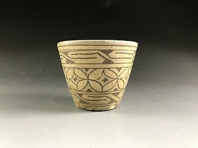 Chinese Porcelain Cizhou Kiln Cup 960-1279 Song Dynasty