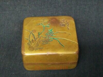 Collection Old Chinese Copper Ink Box Or Jewelry Box Carving Orchid Calligraphy
