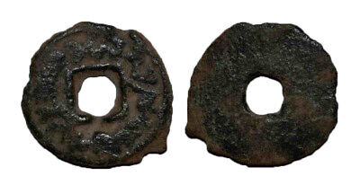 (14892) Semirech'e Turgesh AE cash-like coin.