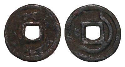 (14999) Semirech'e Turgesh AE cash-like coin. Big size .