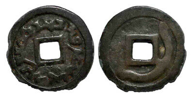 (14896) Semirech'e Turgesh AE cash-like coin. Big size.