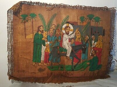 Rare Antique Egyptian Christian Papyrus Jesus Followers Palms 17 AD