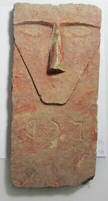Zurqieh - As16240- Ancient South Arabian Stone Pillar Stela. 1St Cent. B.c