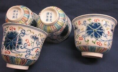 Set 4 Chinese antique late Qing Dynasty Guangxu doucai Lotus wine cup / tea bowl
