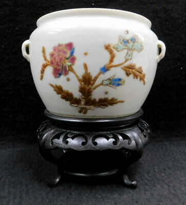 Antique Chinese famille rose porcelain painted bowl vase jug signed Qing Dynasty