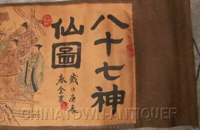 Rare Vintage Chinese Painting Scroll Of 87 immortals, 440cm