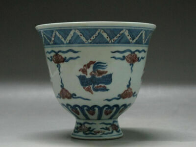 China Blue and White Underglaze red Porcelain Tall Cup Painted Phoenix Have Mark