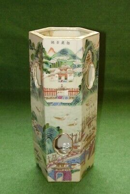 Antique Chinese Porcelain Hat Stand Vase Hand Painted Garden Scenes Calligraphy
