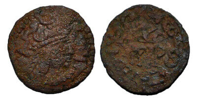 (14644) Ancient Khwarizm AE, The Afrighid dynasty, late 6th C. - AD 995.