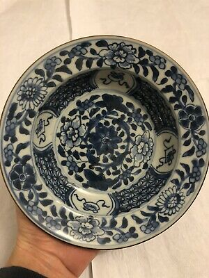 Antique Chinese Blue & White Porcelain Plate Or Bowl Vintage Asian Old China