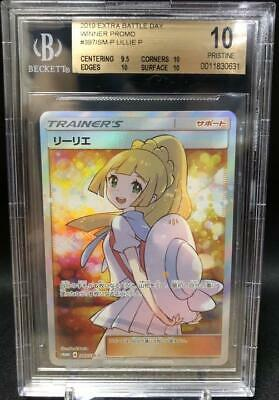 Pokemon Card Game Deck Shield Protector Sleeve Lilie Lillie Ritual at the Altar