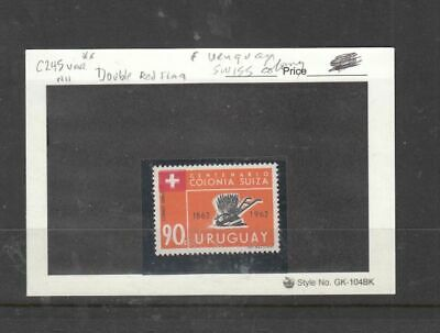 oldhal-Uruguay- Double red Flag ojn stamp.  Scott C245 from 1962