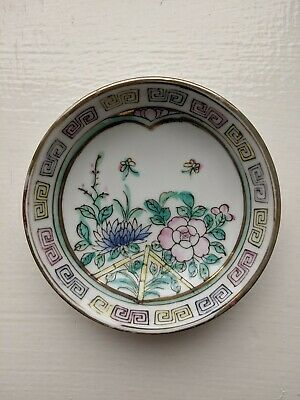 Vintage Rare YT Hand Decorated Asian Small Collectable Bowl Floral Bamboo