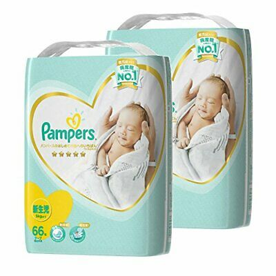 [Tape newborn size] most of the Pampers diaper for the first time of the skin (u