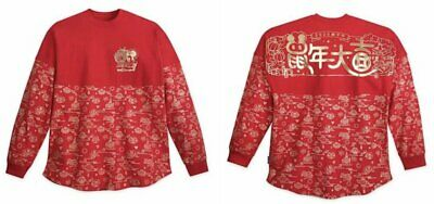 Disney Parks Chinese Lunar New Year Mickey Spirit Jersey 2020 IN HAND XS-XXL