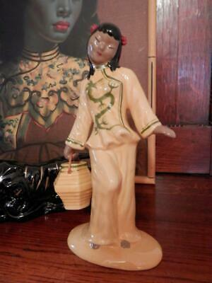 1950s Mid-Century ASIAN ORIENTAL LADY/GIRL w/WATER BUCKET FIGURINE~12""