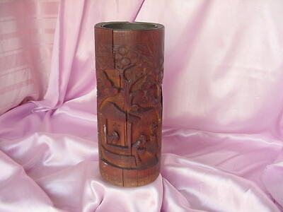Antique Chinese Carved Bamboo Wood Brush Pot Vintage Flower Vase & Copper Liner
