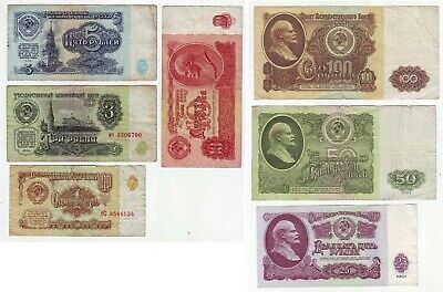 - Set of 5 Notes USSR RUSSIA 1-25 Rubles Rubley 1961-91 SOVIET UNION UNC