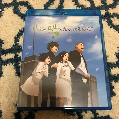 The Anthem Of The Heart Blu Ray English Subtitle Region All