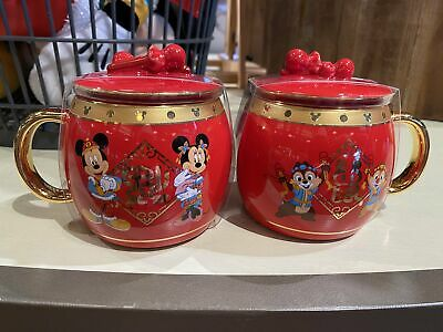 Disney Chinese Lunar New Year Mickey, Minnie, Chip and Dale Mug