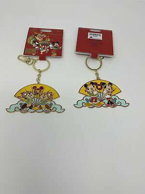 Disney Chinese Lunar New Year 2020 Mickey, Minnie, Chip, and Dale 2 sided Keycha