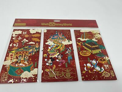Disney Chinese Lunar New Year 2020 Red Packet Money Envelope 6 Pack